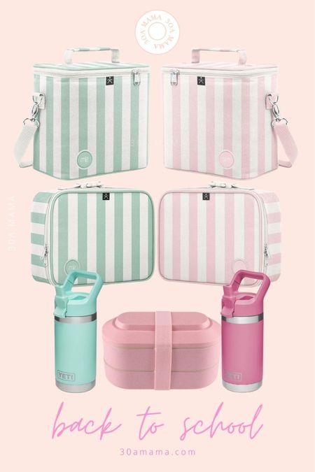 Back to school gear - stripe lunchbox, yeti water bottle, bento box   #LTKunder50 #LTKfamily #LTKkids