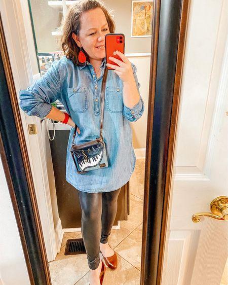 Fall outfit for teachers, back to school, or work  #LTKitbag #LTKworkwear #LTKSeasonal