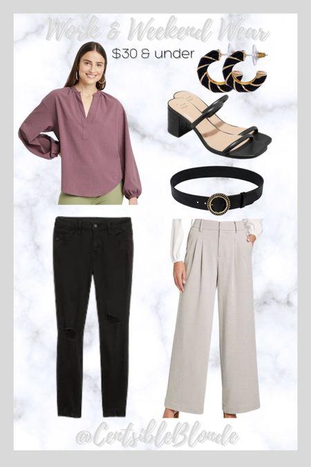 Fall work outfit Fall weekend outfit  Workwear     #LTKstyletip #LTKunder50 #LTKworkwear