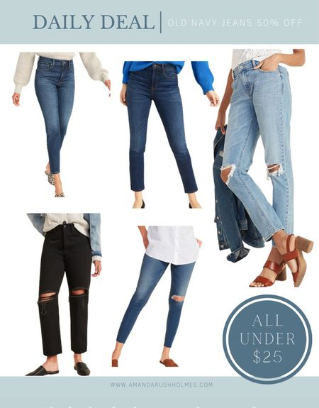 All jeans at Old Navy are 50% off TODAY ONLY!!! They all come down to under $25 🙌🙌🙌  #LTKunder50 #LTKFall #LTKsalealert