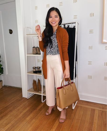 Business casual outfit: Brown cardigan (XS), leopard blouse (XS), khaki wide leg pants (M), brown ankle strap heels.  Amazon fashion, Amazon finds, J.Crew, neutral outfit, fall outfit, work outfit, teacher outfit.  #LTKunder50 #LTKworkwear #LTKstyletip